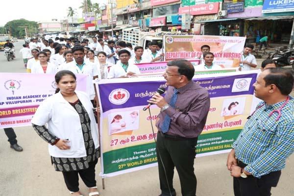 Paediatrics – Sri Manakula Vinayagar Medical College and
